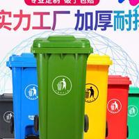 沈阳垃圾桶|环卫垃圾桶|垃圾车厂家批发