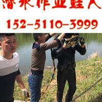 东兴水下作业潜水员公司新闻资讯