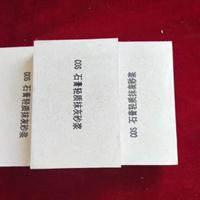 石膏抹灰砂浆贵阳不起砂粉刷石膏的施工工艺