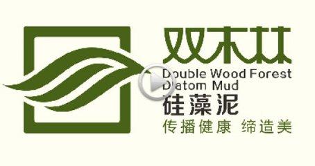 双木林这一品牌怎么样  硅藻泥双木林排行