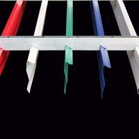 德普龙铝扣板吊顶专家,特色铝制品吊顶专业厂家