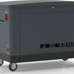 10KW静音汽油发电机 10千瓦三相四线汽油发电机