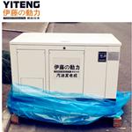 YT15RSE静音汽油发电机