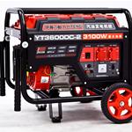 3kw汽油发电机上海公司YT3600DC-2