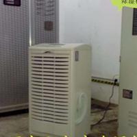 供应配电房除湿机 奥美特AMT-90L仓库 仪器室 图书馆抽湿机