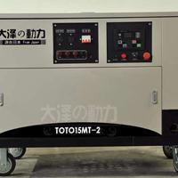 TOTO25MT-2静音25千瓦汽油发电机