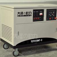 三相静音汽油发电机20千瓦