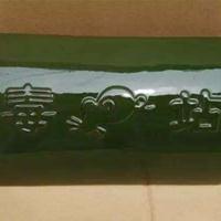 生产销售陶瓷毒饵站 毒鼠盒 灭鼠毒饵站