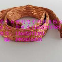 裸铜编织带   冷压端子镀锡铜编织带软连接