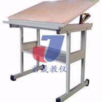 JS-Z4全钢制固定式实用绘图桌 制图桌