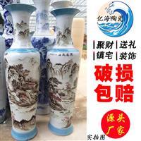 景德镇手绘陶瓷花瓶客厅落地大花瓶山水流水瓷瓶1.2米大花瓶
