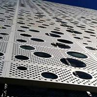 河北石家莊外墻穿孔鋁單板廠家直銷 材料穿孔鋁板裝飾定做