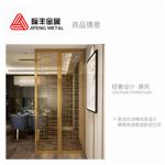中式不锈钢花格定制加工厂,餐厅装饰不锈钢隔断,厂家直销!