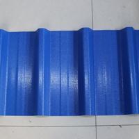 pvc屋面瓦片塑钢瓦防腐蚀隔热瓦梯形塑料瓦琉璃屋面瓦片