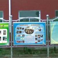 顺义区加工不锈钢指示牌宣传牌制作厂家
