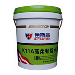 广州金K11柔韧型防水涂料厂家哪个好