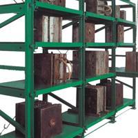 重庆货架 料架 钢层板(重庆维迅金属)钢平台阁楼 模具货架抽屉