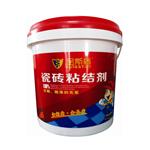 金斯盾(彩色)K11高柔性防水浆料