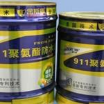 金斯盾911聚氨酯防水涂料(双组份)