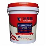金斯盾K11通用型防水涂料(彩色)