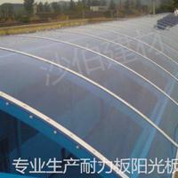 3mmPC耐力板透明塑料板优质广告面板采光板