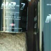 罗宝 NR-7DP防水耐磨环保地坪漆办公室学校教室商场地坪
