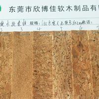 水松软木布文具用品真木纹鞋材箱包PU面料现货供应厂家批发