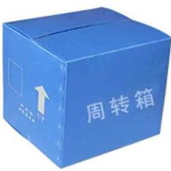 万州批发中空板周转箱畅销塑料折叠箱