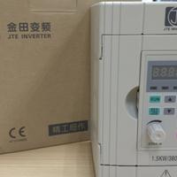 金田JTE 320S  330S变频器价格 厂家直销