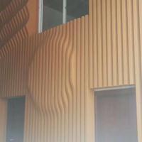 原平市室内焊接S型铝方通  样板间木纹造型铝方通供料商