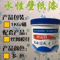 厂家厂价销售壁纸漆,专业丝网模具平面印花漆