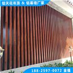 供应隔断 木纹铝方通 木纹型材铝方管