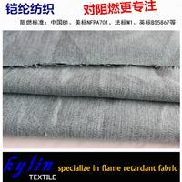 蘇州鎧綸紡織紗線阻燃雪尼爾工程窗簾面料