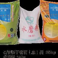 广州内外墙腻子粉108胶水供应总库,欢迎您来电求采购