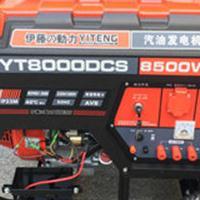 伊藤动力8kw三相永磁汽油发电机YT8000DCS参数