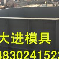 唐山市政_水泥化粪池钢模具_经过实地考察后选择大进模具厂
