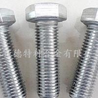 英科耐尔InconelX-750螺母/螺栓