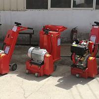 小型电动铣刨机厂家 路面汽油拉毛机参数
