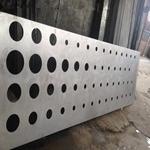 德普龙厂家批发2.0mm外墙铝单板异形铝单板价格 木纹幕墙铝单板