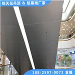 定制商场电梯包柱铝单板 弧形铝单板 包边包底铝单板