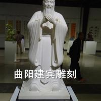 孔子石雕像|学校雕塑孔子像|人物塑像厂家