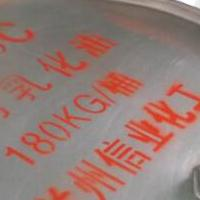 供青海西宁防锈油和海西901防锈油详情