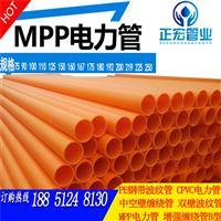 徐州CPVC电力管多少钱1根徐州PVC-C防护电线管专业厂家