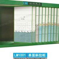 供应广州丽明牌LM1001瓷砖单面斜拉柜 墙砖展示架