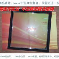 上海koho厂家直供5 0.12V 5真空玻璃