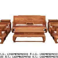 山东烟台精品红木家具价格冈比亚刺猬紫檀非洲花梨锦绣中华沙发