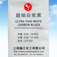 胶粘剂专用超细白碳黑补强剂 二氧化硅8000目增稠 触变 抗结块