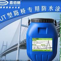 fyt-1桥面防水涂料-绿色环保材料-央视 CCTV推广产品
