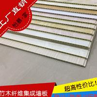 集成吊顶/环保材料/竹木纤维/集成墙板/护墙板/墙饰 可定制