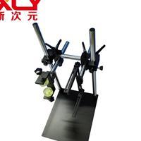 广东省新次元供应XCY-VH-01系列实验架